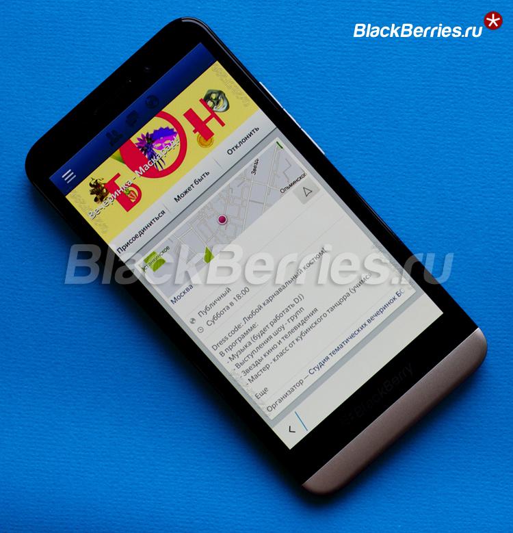 BlackBerry-Z30-Facebook-1