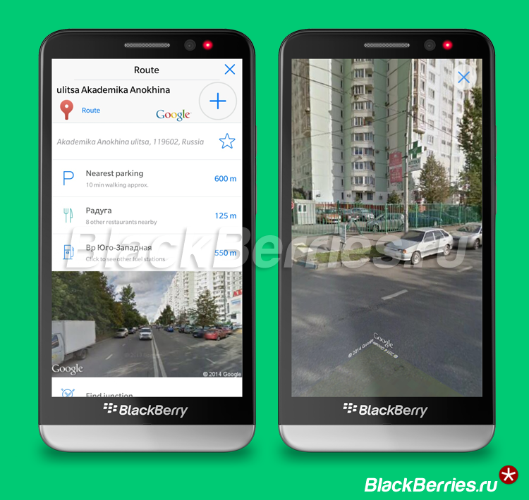 BlackBerry-Z30-Navfree-GoogleView