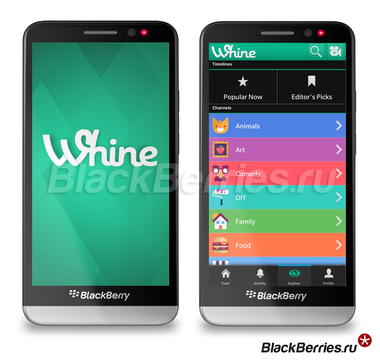 BlackBerry-Z30-Whine-1