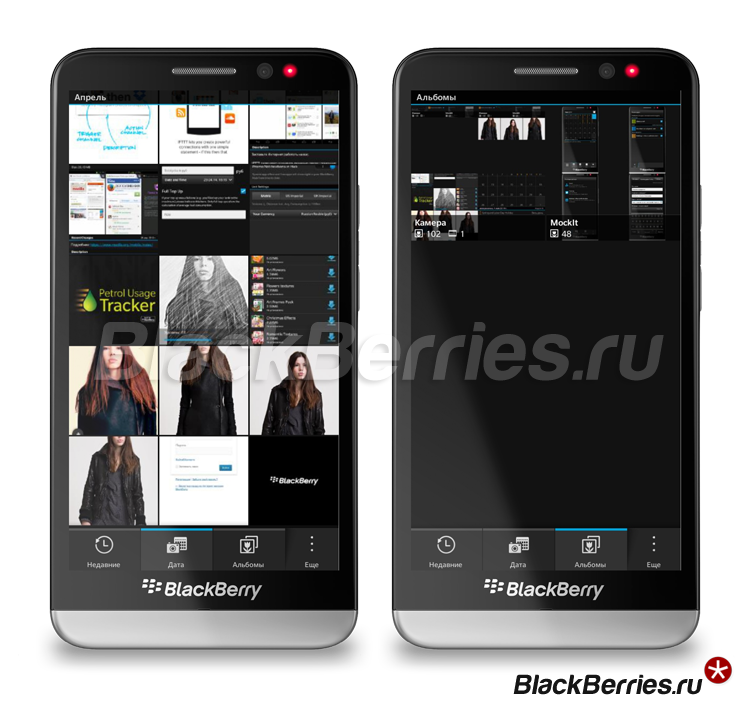BlackBerry-Z30-photo-album