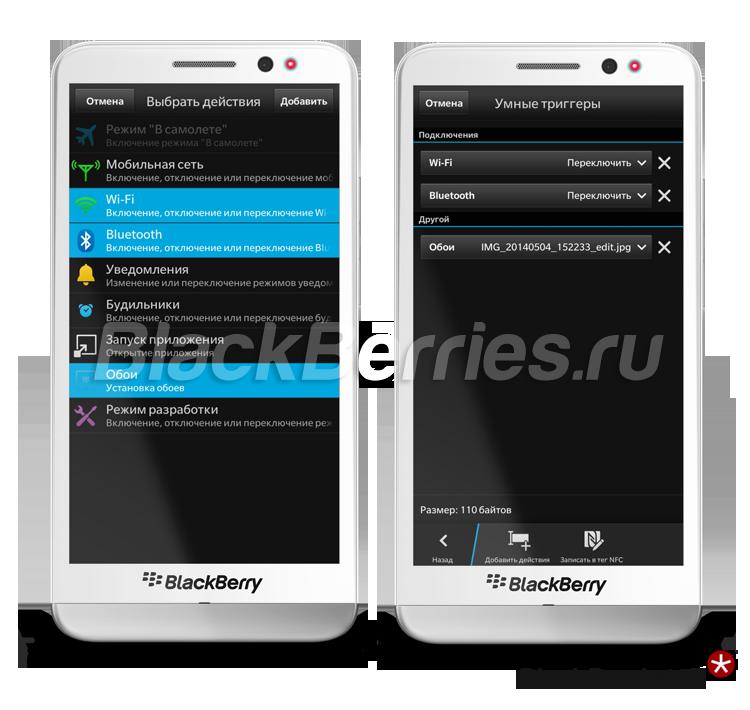 BlackBerry-Z30-tag3