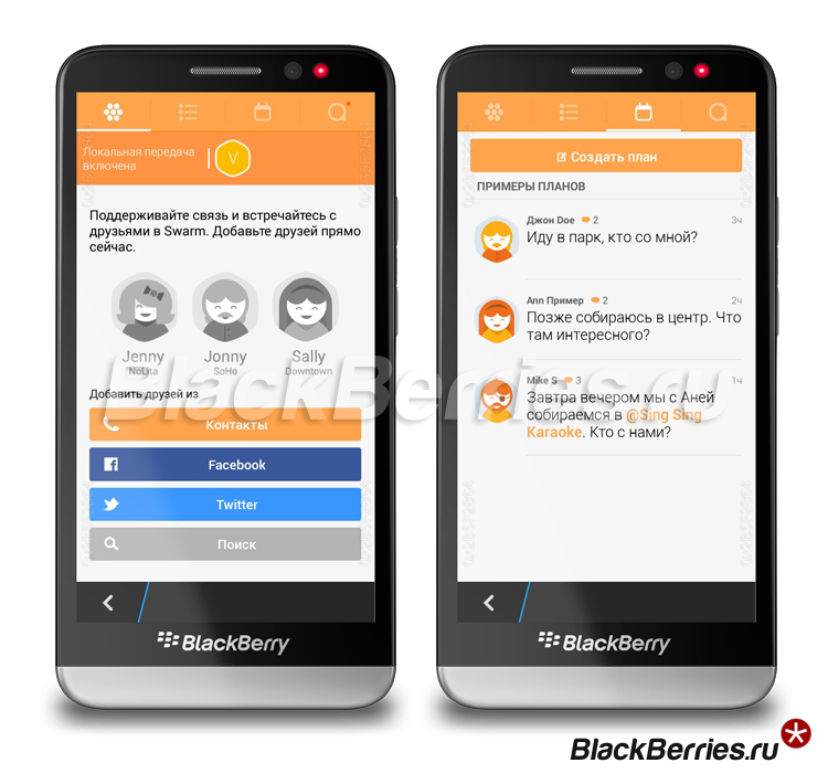 BlackBerry-z30-swarm