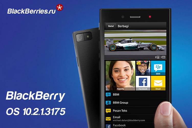 blackberry-leaked-OS-Z3