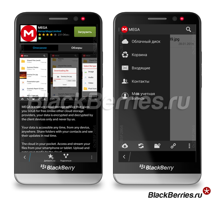 BlackBerry-10-Mega