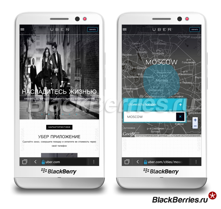 BlackBerry-10-Uber