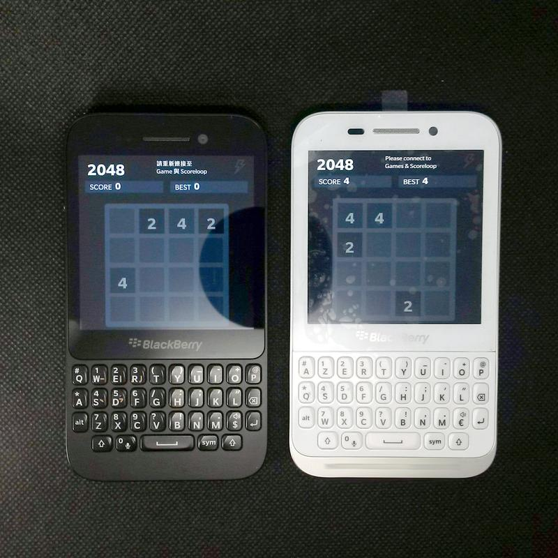 BlackBerry-Cafe-Kopi4