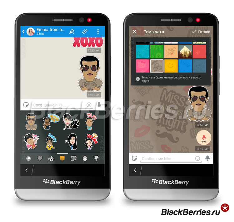 BlackBerry-HikeApp