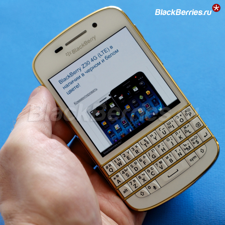 BlackBerry-Q10-Special-Edition-1