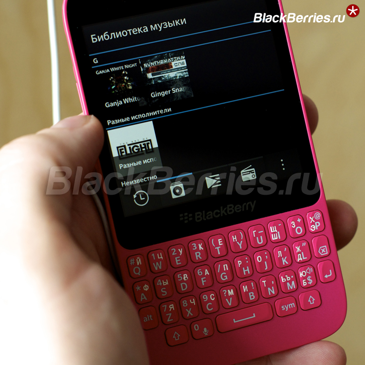 BlackBerry-Q5-Playlist-1
