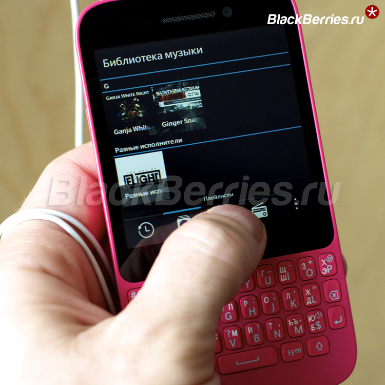 BlackBerry-Q5-Playlist-2