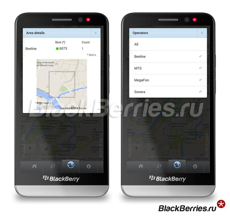 BlackBerry-Z30-Netradar1