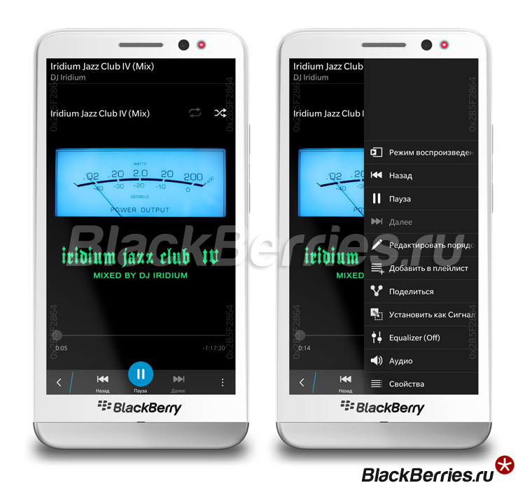 BlackBerry-Z30-Playlist-1