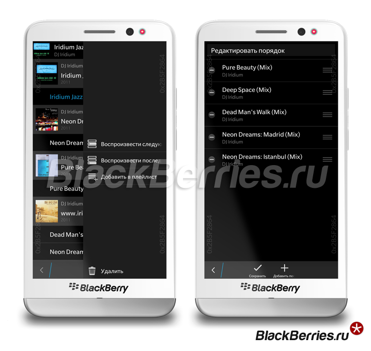 BlackBerry-Z30-Playlist-2