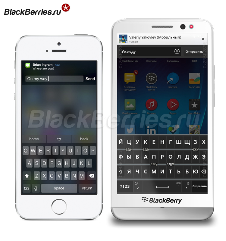 BlackBerry-iOS