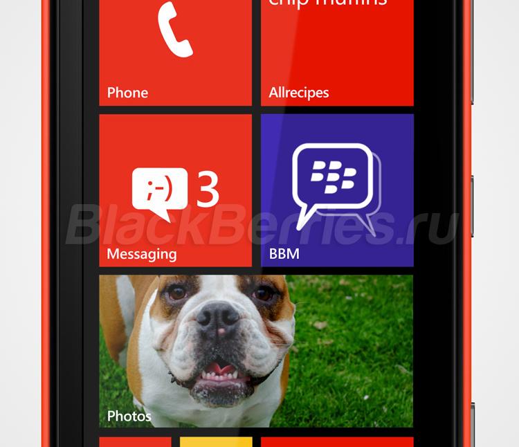 Lumia-630-BBM