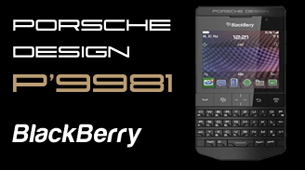 BlackBerry Porsche Design P'9981 Matte Black купить