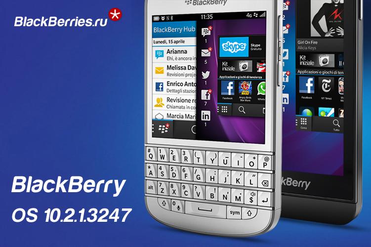 blackberry-leaked-OS-10213247