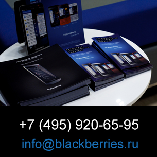 blackberry shop russia