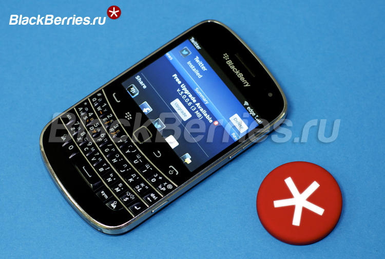 BlackBerry-9900-Twitter