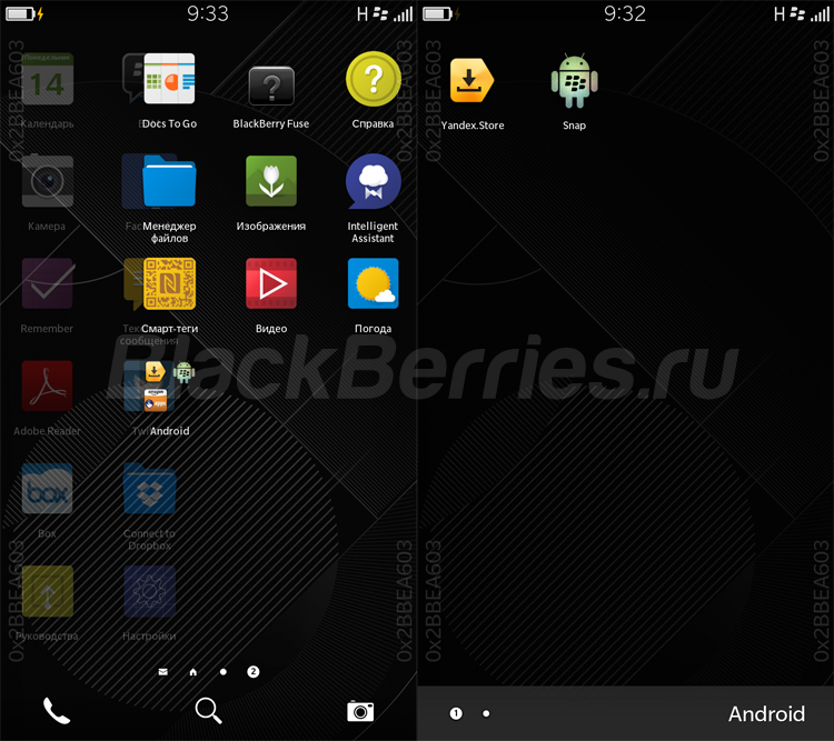 BlackBerry-Endless-Folder