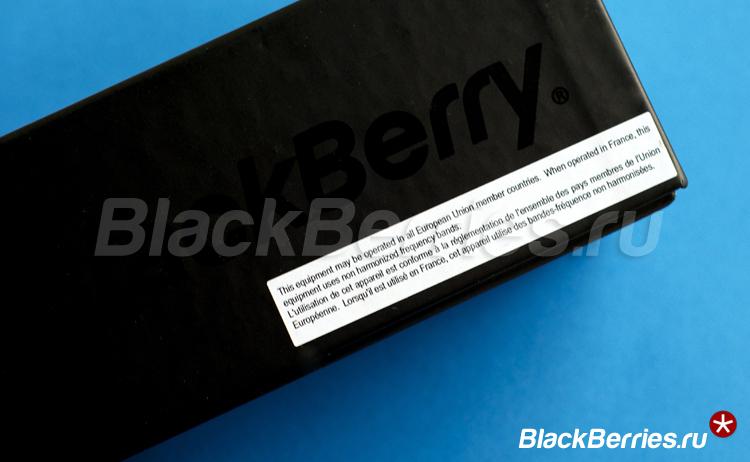 BlackBerry-Q10-Hungary-2