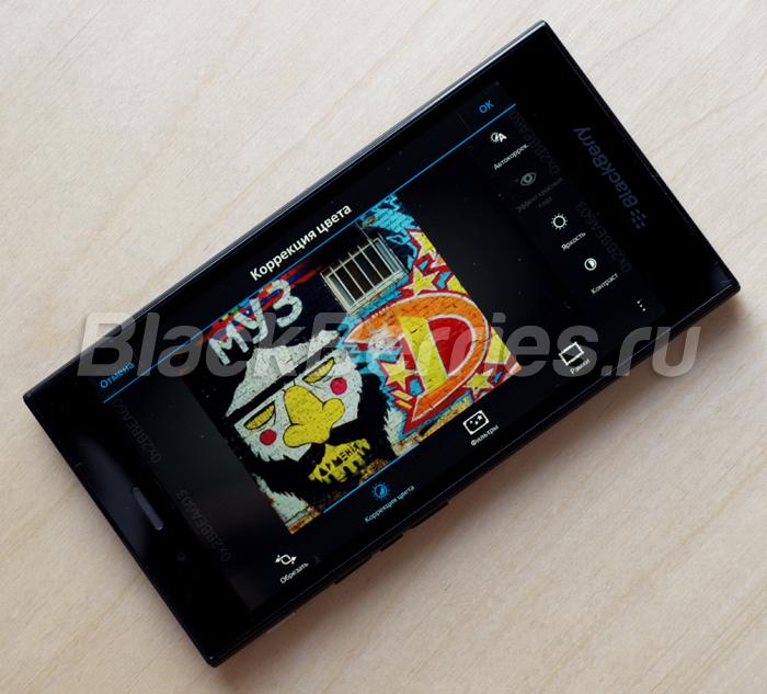 BlackBerry-Z3-color