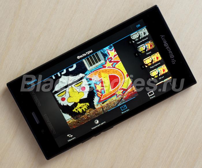 BlackBerry-Z3-filter
