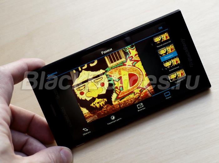 BlackBerry-Z3-frames