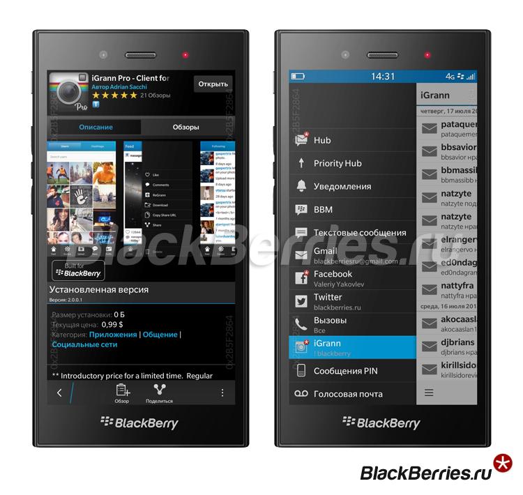 BlackBerry-Z3-iGrann-Pro