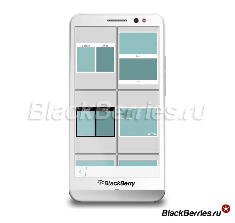 BlackBerry-Z30-Before