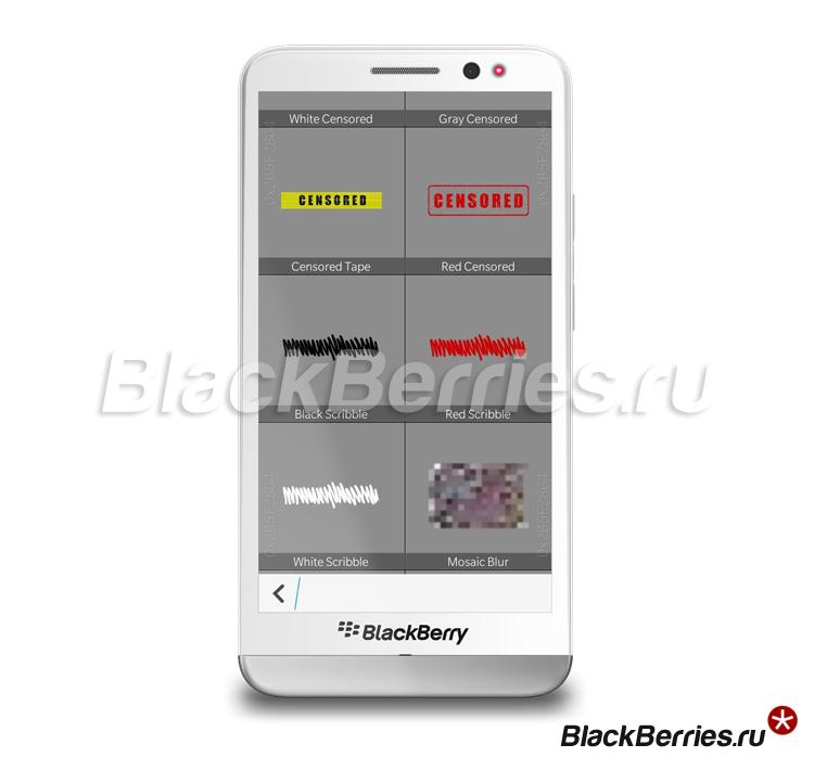 BlackBerry-Z30-Censored