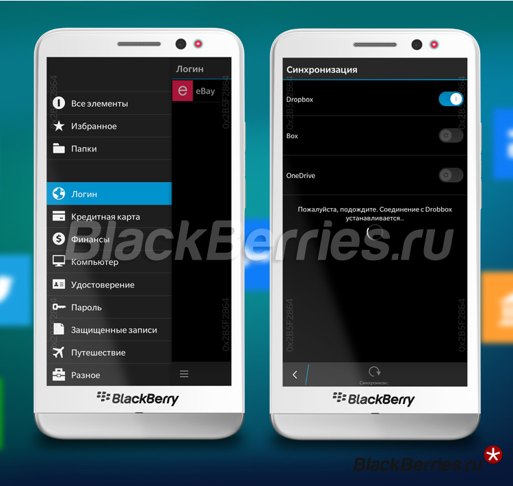 BlackBerry-Z30-Enpass1