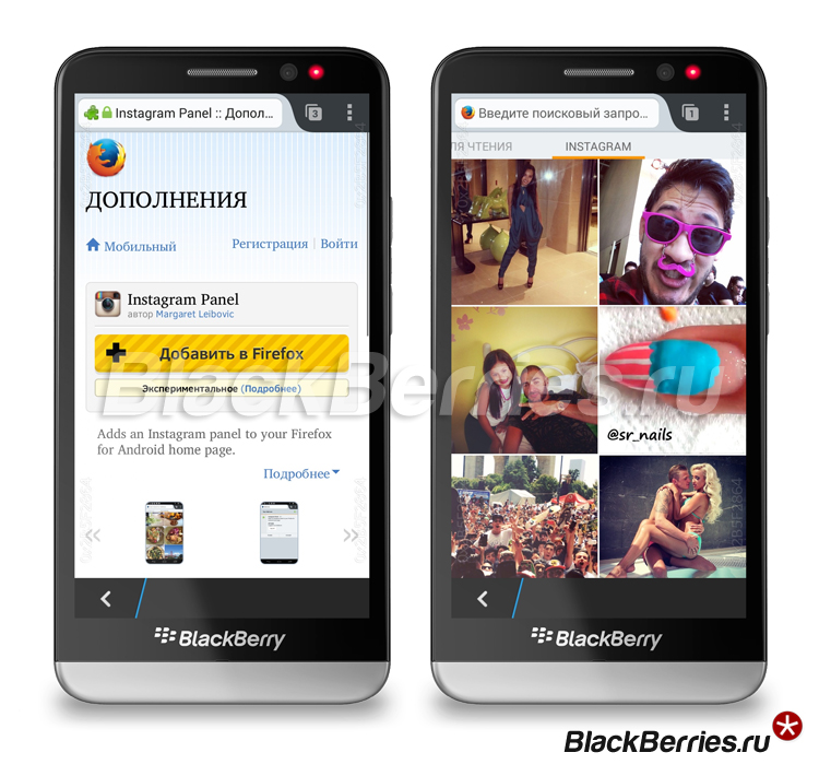 BlackBerry-Z30-Firefox1