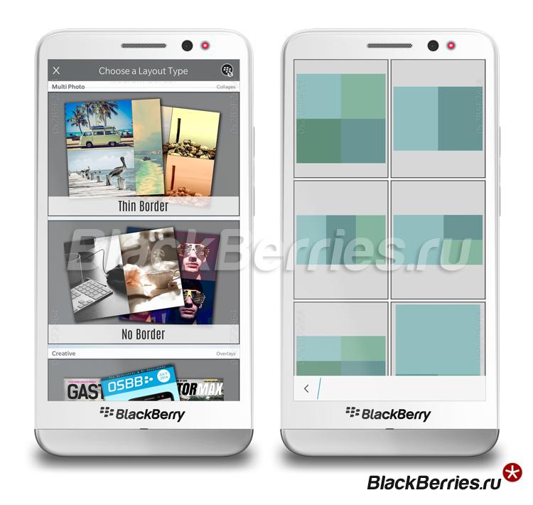 BlackBerry-Z30-Frames
