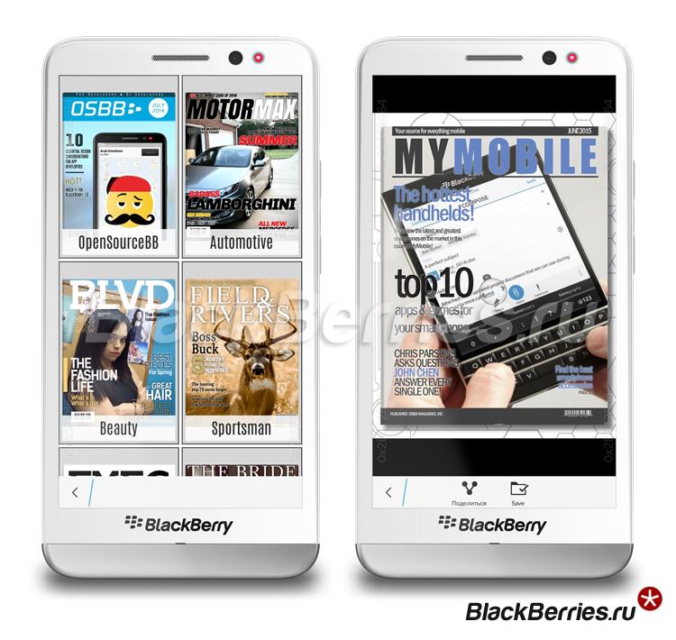 BlackBerry-Z30-Mag