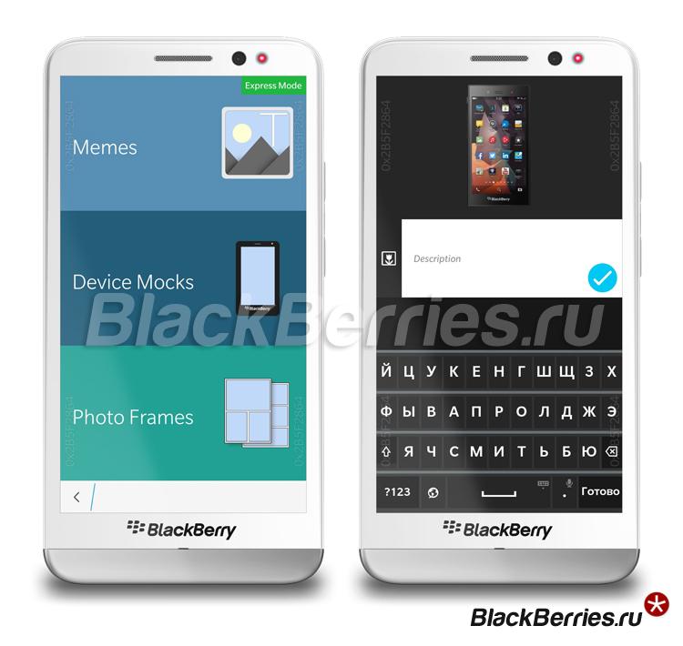 BlackBerry-Z30-Mockit-Express