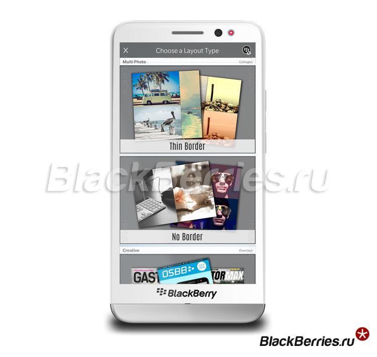 BlackBerry-Z30-NoBorder
