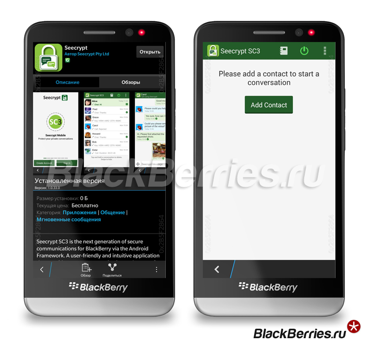 BlackBerry-Z30-SeeCrypt