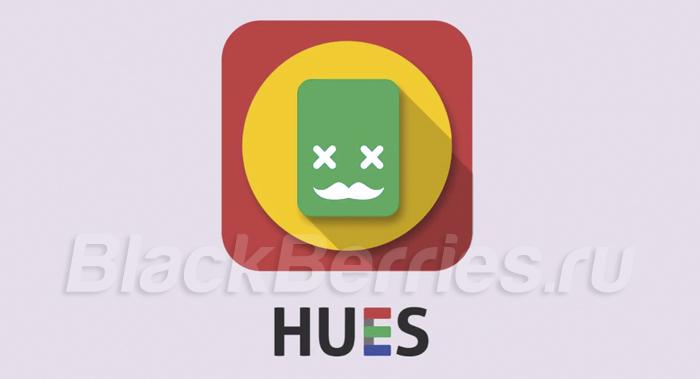 Hues-BlackBerry