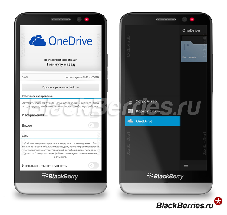 OneDrive-BlackBerry