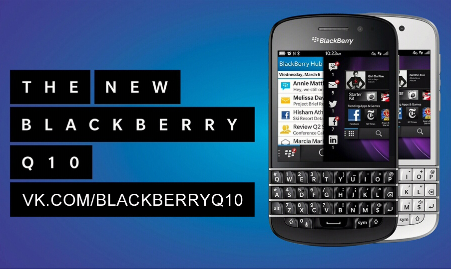 blackberry-q10-vk