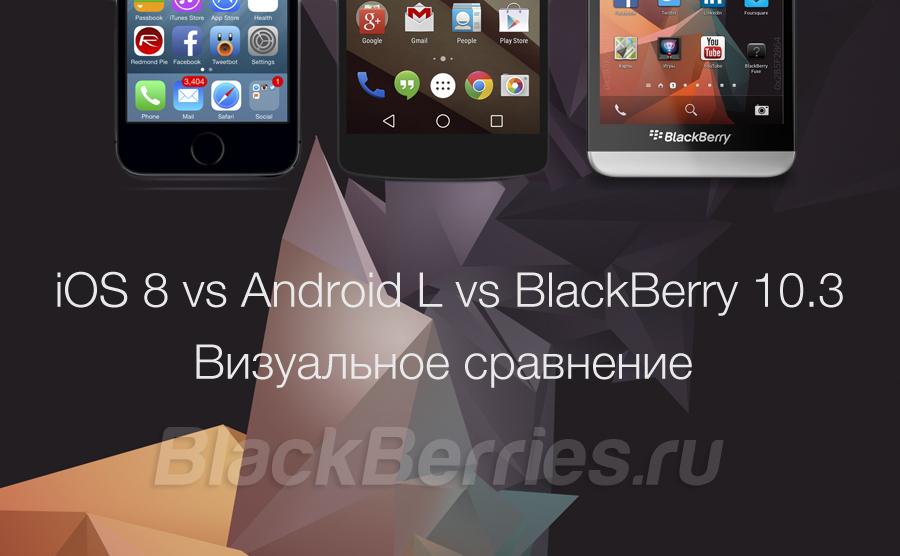 iOS-8-vs-Android-L-vs103