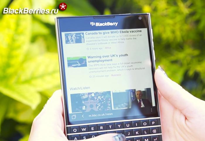 BlackBerry-Passport-7