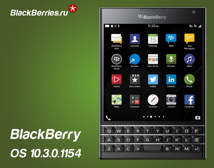 BlackBerry-Passport-OS-ru