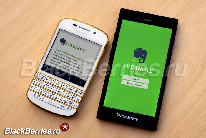 BlackBerry-Q10-Evernote1