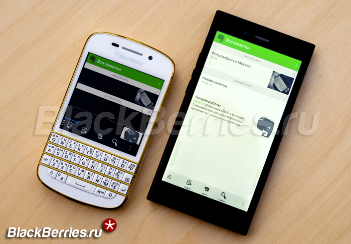 BlackBerry-Q10-Evernote2