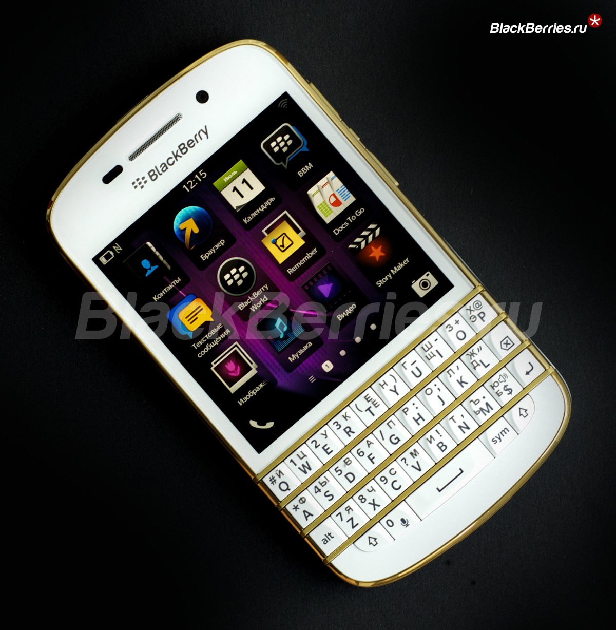 BlackBerry-Q10-Special-Edition-98