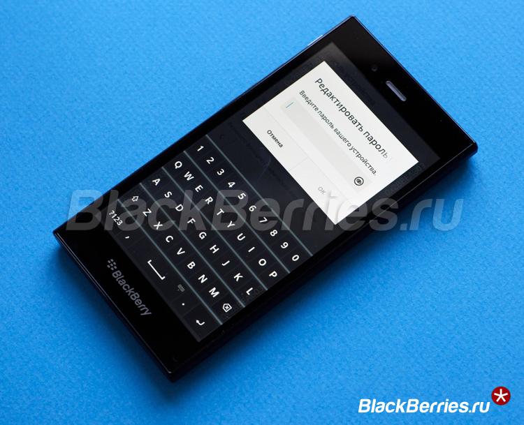 BlackBerry-Z3-Pass-1