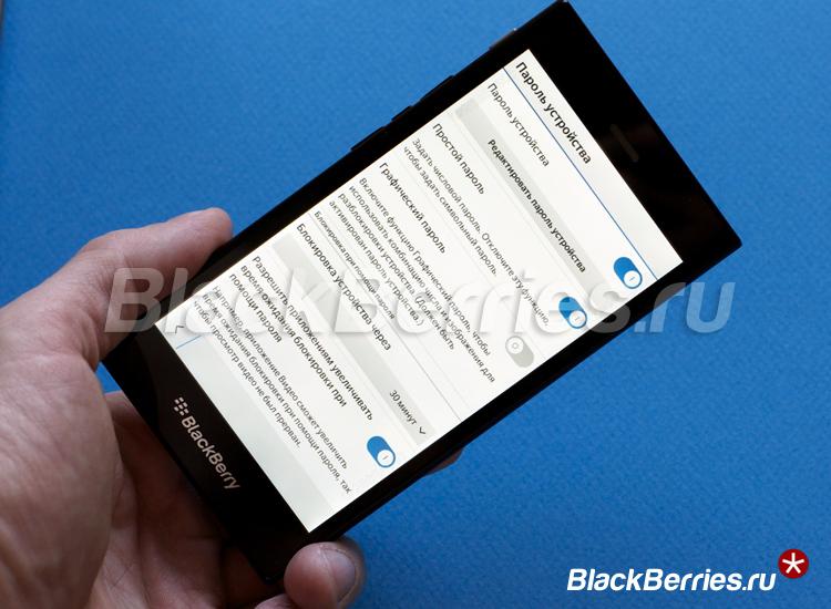 BlackBerry-Z3-Pass-12