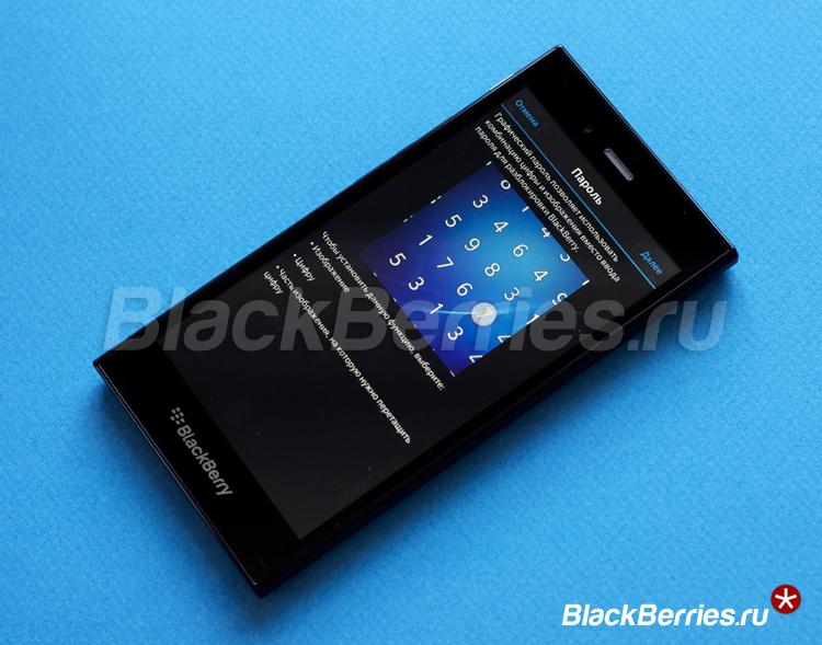 BlackBerry-Z3-Pass-13